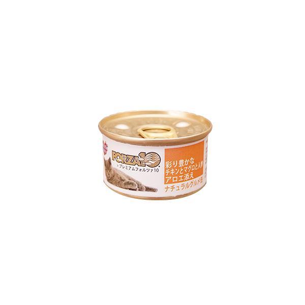 【正規輸入品】プレミアムFORZA10 ナチュラルグルメ缶彩り豊かな チキンとマグロと人参 アロエ添え 猫用 75g
