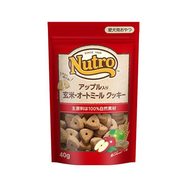 ニュートロ アップル入り 玄米・オートミール クッキー 犬用 40g