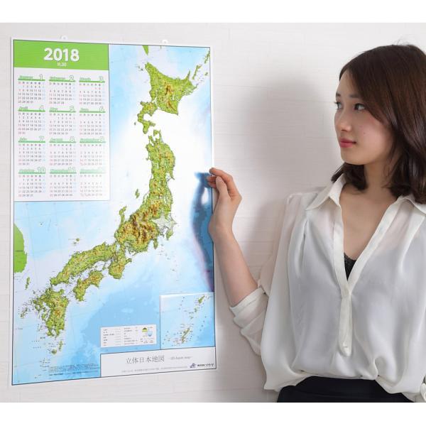 立体日本地図カレンダー2018年度版(★おかげさまで完売致しました。ありがとうございました。)|lohasshop-y|11