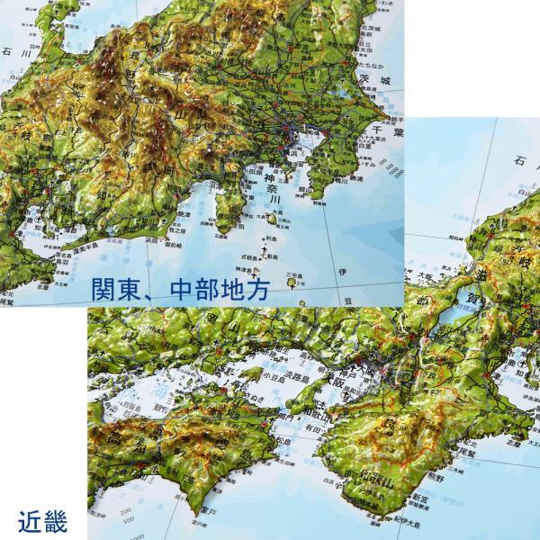 立体日本地図カレンダー2018年度版(★おかげさまで完売致しました。ありがとうございました。)|lohasshop-y|04