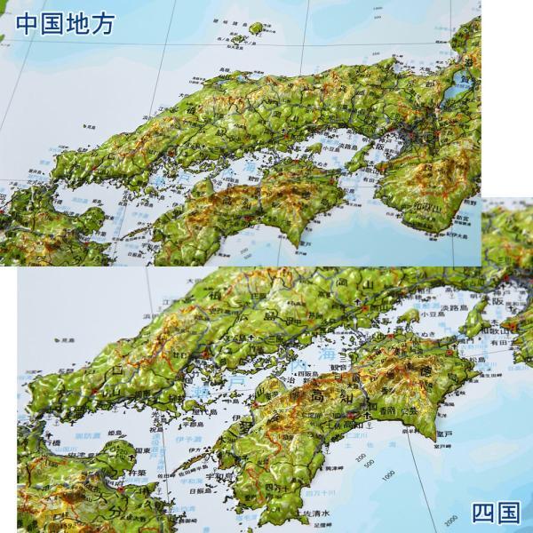立体日本地図カレンダー2018年度版(★おかげさまで完売致しました。ありがとうございました。)|lohasshop-y|05