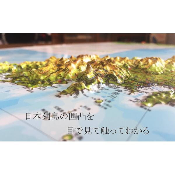 立体日本地図カレンダー2019年度版(額なし)|lohasshop-y|12