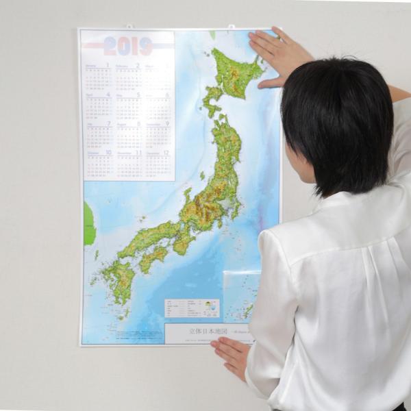 立体日本地図カレンダー2019年度版(額なし)|lohasshop-y|16