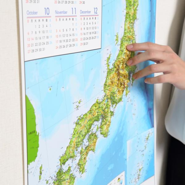 立体日本地図カレンダー2019年度版(額なし)|lohasshop-y|17
