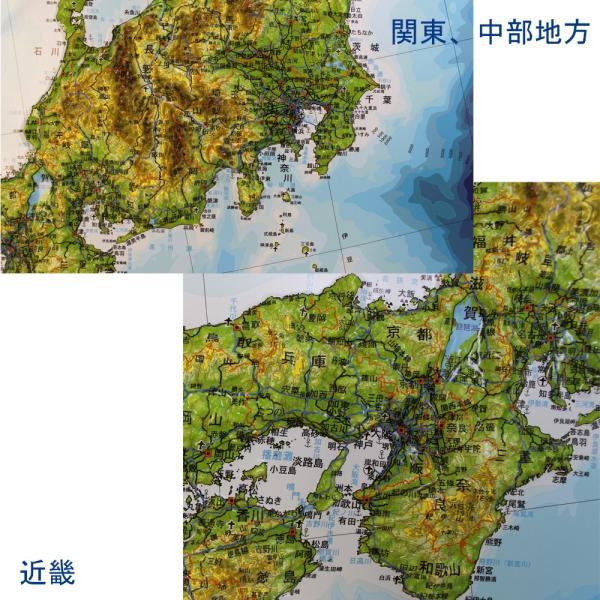 立体日本地図カレンダー2019年度版(額なし)|lohasshop-y|04