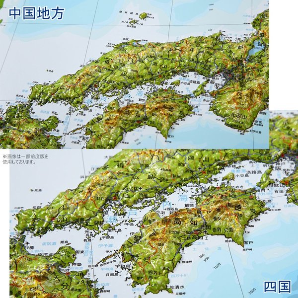 立体日本地図カレンダー2019年度版(額なし)|lohasshop-y|05