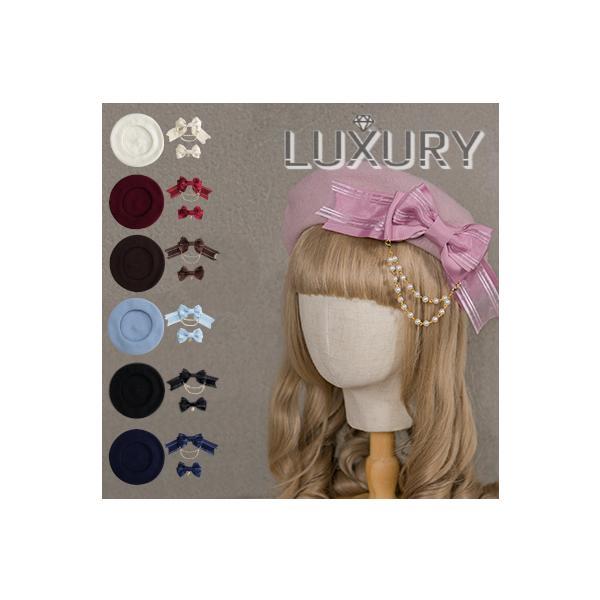ベレー帽7色 SweetDreamer リボン チャーム パール ビジュー キラキラ かわいい 甘ロリ きれいめ 上品 フェミニン フリーサイズ ヘッドドレス 帽子 雑貨 小物 ゴ|loliloli