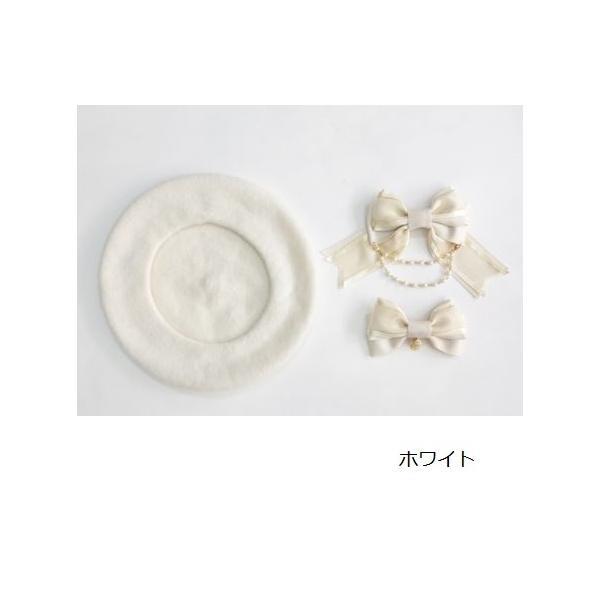 ベレー帽7色 SweetDreamer リボン チャーム パール ビジュー キラキラ かわいい 甘ロリ きれいめ 上品 フェミニン フリーサイズ ヘッドドレス 帽子 雑貨 小物 ゴ|loliloli|02