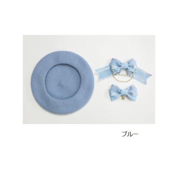 ベレー帽7色 SweetDreamer リボン チャーム パール ビジュー キラキラ かわいい 甘ロリ きれいめ 上品 フェミニン フリーサイズ ヘッドドレス 帽子 雑貨 小物 ゴ|loliloli|03