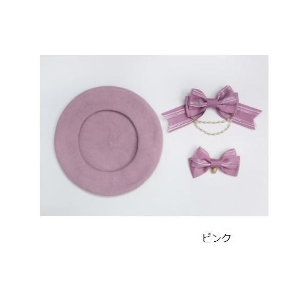 ベレー帽7色 SweetDreamer リボン チャーム パール ビジュー キラキラ かわいい 甘ロリ きれいめ 上品 フェミニン フリーサイズ ヘッドドレス 帽子 雑貨 小物 ゴ|loliloli|04