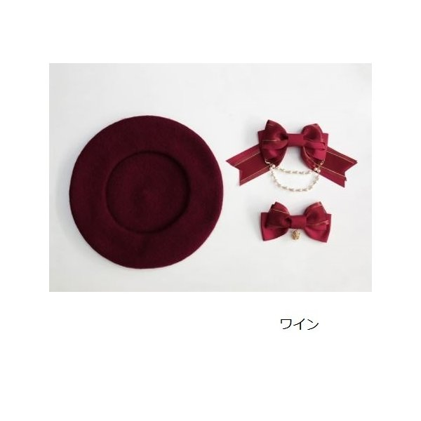 ベレー帽7色 SweetDreamer リボン チャーム パール ビジュー キラキラ かわいい 甘ロリ きれいめ 上品 フェミニン フリーサイズ ヘッドドレス 帽子 雑貨 小物 ゴ|loliloli|05