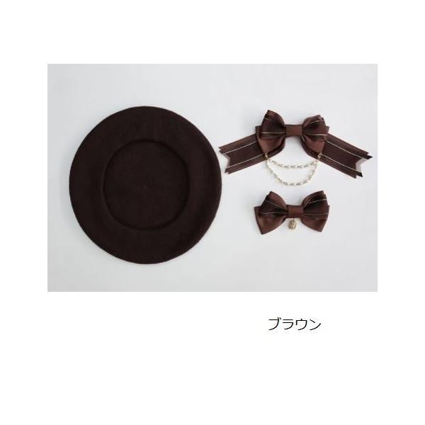 ベレー帽7色 SweetDreamer リボン チャーム パール ビジュー キラキラ かわいい 甘ロリ きれいめ 上品 フェミニン フリーサイズ ヘッドドレス 帽子 雑貨 小物 ゴ|loliloli|06