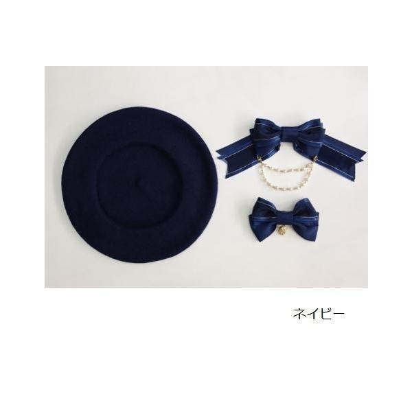 ベレー帽7色 SweetDreamer リボン チャーム パール ビジュー キラキラ かわいい 甘ロリ きれいめ 上品 フェミニン フリーサイズ ヘッドドレス 帽子 雑貨 小物 ゴ|loliloli|07