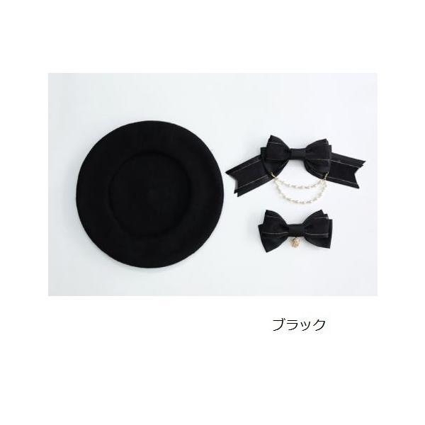 ベレー帽7色 SweetDreamer リボン チャーム パール ビジュー キラキラ かわいい 甘ロリ きれいめ 上品 フェミニン フリーサイズ ヘッドドレス 帽子 雑貨 小物 ゴ|loliloli|08