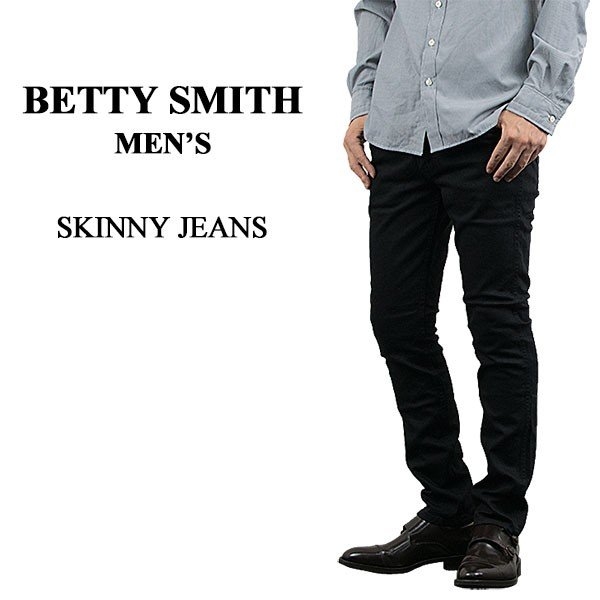 ストレッチ スキニージーンズ BETTY SMITH SKINNY JEANS|london-game