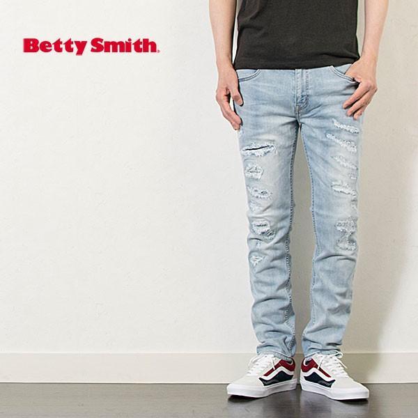 ダメージ加工 ストレッチ スキニージーンズ BETTY SMITH SKINNY JEANS|london-game