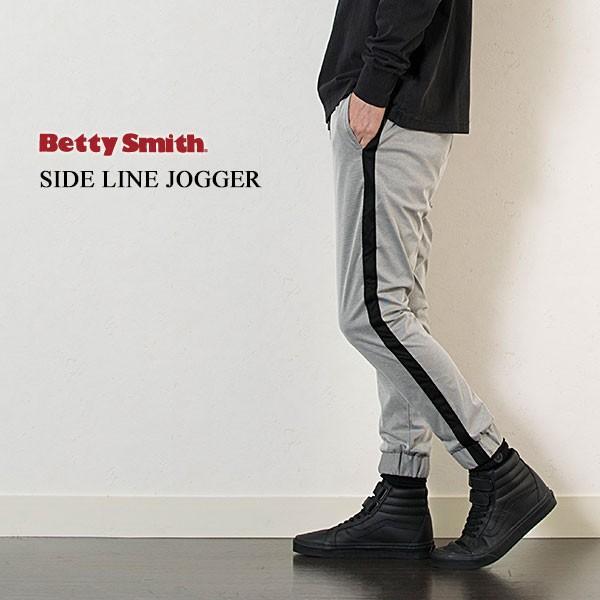 ジョガーパンツ サイドライン BETTY SMITH JOGGER PANTS|london-game