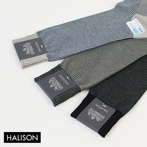 HALISON ハリソン 靴下 ソックス クールマックス グラフチェック柄|london-game|05