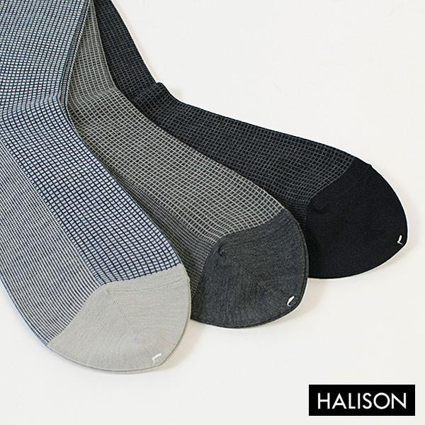 HALISON ハリソン 靴下 ソックス クールマックス グラフチェック柄|london-game|06