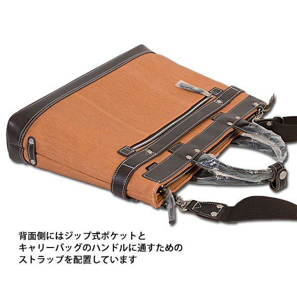 2way ビジネスバッグ ブリーフケース BRIEF CASE ムスタッシュ moustache on time|london-game|11