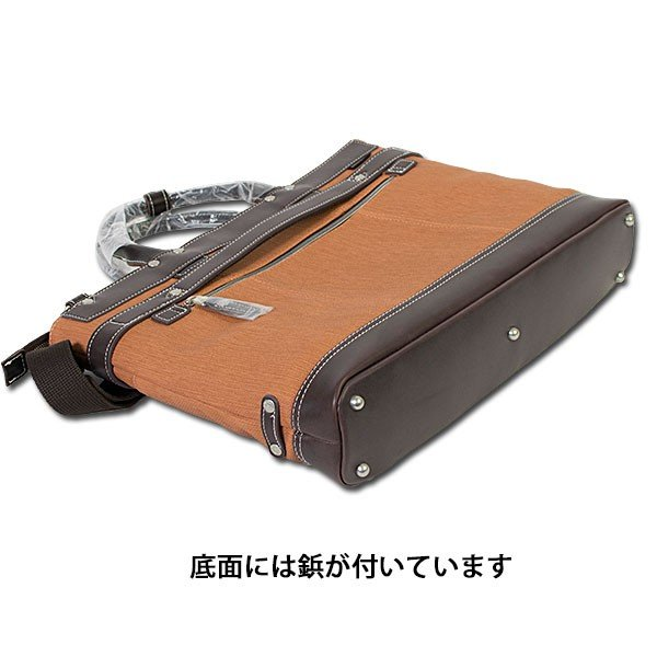 2way ビジネスバッグ ブリーフケース BRIEF CASE ムスタッシュ moustache on time|london-game|12