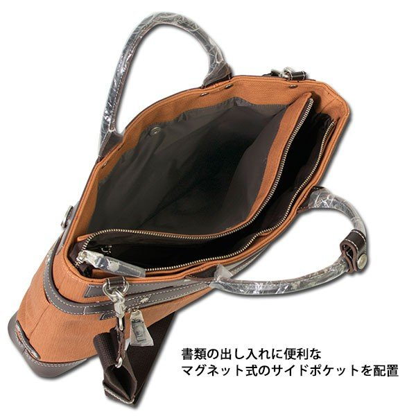 2way ビジネスバッグ ブリーフケース BRIEF CASE ムスタッシュ moustache on time|london-game|10