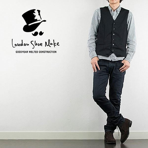スウェード チャッカブーツ 革靴 SUEDE CHUKKA BOOT LEATHER グッドイヤーウェルト製法 D.BROWN|london-game|07