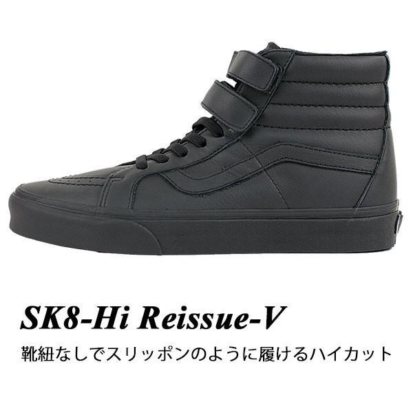 VANS バンズ SK8 Hi REISSUE-V スケートハイ リイシューハイカットスニーカー BLACK VN0A3D28OOZ|london-game|02