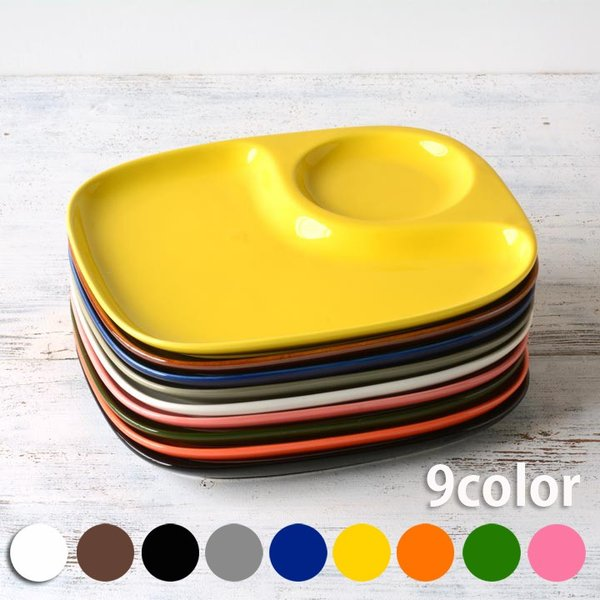 二つ仕切り ランチプレート 23cm 全9color  取り皿 おしゃれ お皿 皿 食器 プレート オシャレ 陶器 美濃焼き 可愛い 北欧 日本製|long-greenlabel