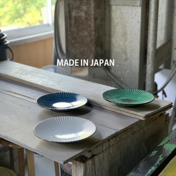 パスタ皿  カレー皿 サラダ皿 おしゃれ しのぎ お皿 和食器 プレート パン皿 しのぎ彫り 丸盛皿 3color 日本製 おうちごはん|long-greenlabel|10