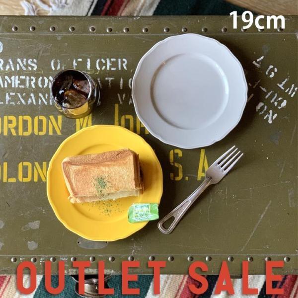 アウトレット 2color リム花プレート 19cm ケーキ皿 スイーツ皿 パン皿 取皿 プレート 洋食器 おしゃれ カフェ食器 日本製 美濃焼 おうちごはん|long-greenlabel