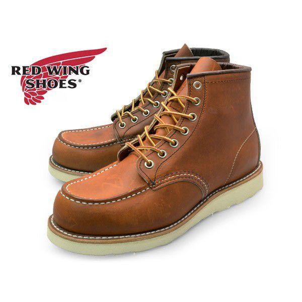 REDWING レッドウイング 875 アイリッシュセッター オロレガシーレザー ブーツ|longpshoe