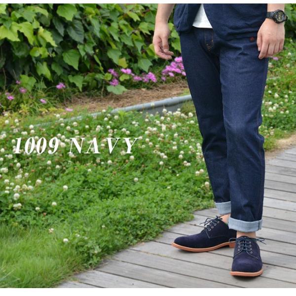 capolavoro メンズ プレーントゥ サドルシューズ 靴 茶色 紺色 ベージュ 安いセール|longpshoe|03