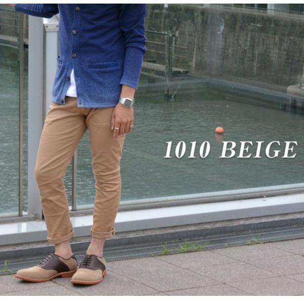 capolavoro メンズ プレーントゥ サドルシューズ 靴 茶色 紺色 ベージュ 安いセール|longpshoe|04