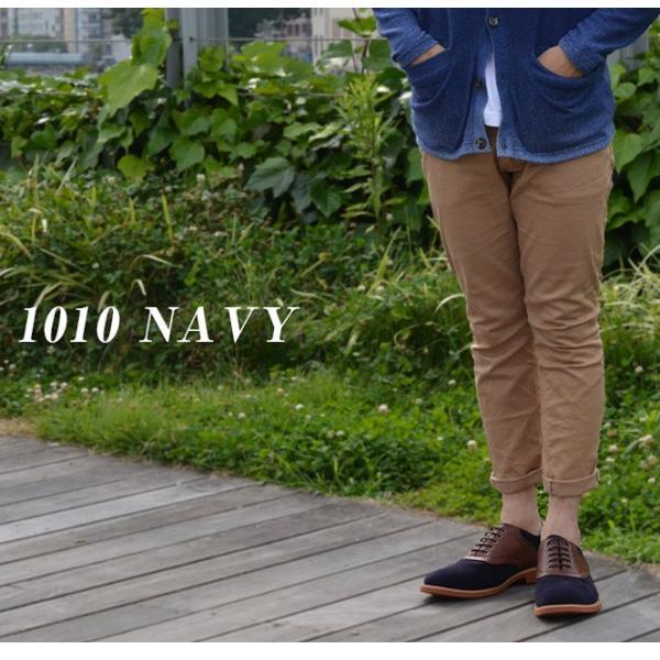 capolavoro メンズ プレーントゥ サドルシューズ 靴 茶色 紺色 ベージュ 安いセール|longpshoe|05