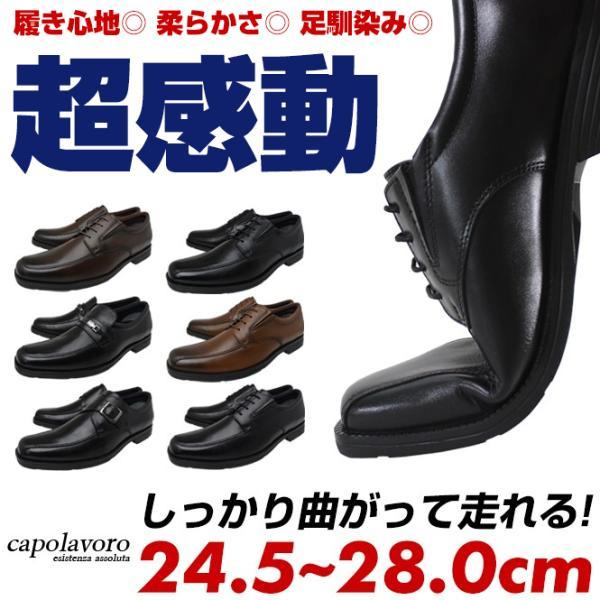 走れるビジネスシューズ本革メンズ黒茶色2E紐ビットモンクストラップスクエアトゥ革靴仕事用通勤