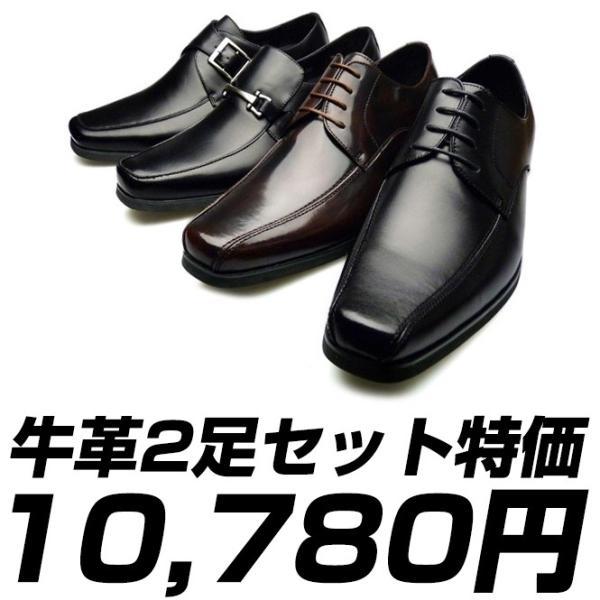 ビジネスシューズ メンズ 紐 スリッポン ビット モンクストラップ 2足セットで10584円 全国一律送料無料 黒 茶色 革靴 安い ブランド|longpshoe