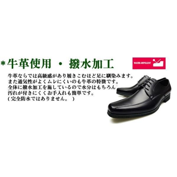 ビジネスシューズ メンズ 紐 スリッポン ビット モンクストラップ 2足セットで10584円 全国一律送料無料 黒 茶色 革靴 安い ブランド|longpshoe|02