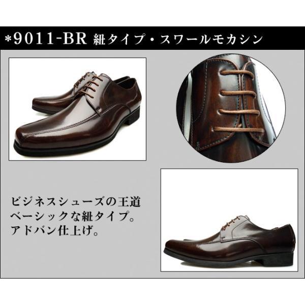 ビジネスシューズ メンズ 紐 スリッポン ビット モンクストラップ 2足セットで10584円 全国一律送料無料 黒 茶色 革靴 安い ブランド|longpshoe|04