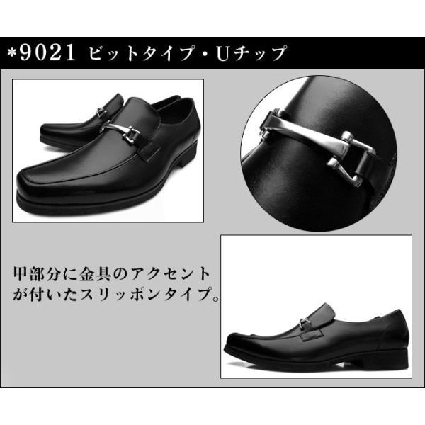 ビジネスシューズ メンズ 紐 スリッポン ビット モンクストラップ 2足セットで10584円 全国一律送料無料 黒 茶色 革靴 安い ブランド|longpshoe|05