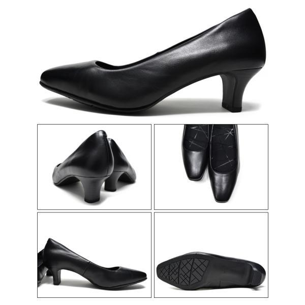 522613b59288 ... 靴の前滑りを抑制する独自設計 アシックス商事 美脚 走れるパンプス 痛くない ...