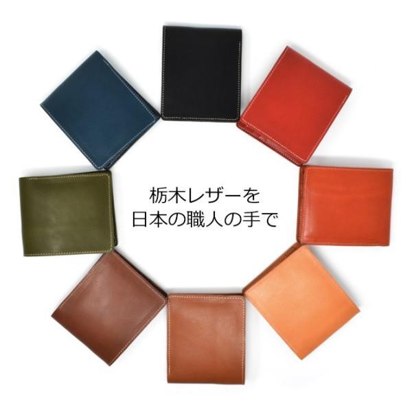 栃木レザー財布二つ折りメンズレディースミニ財布小さいコンパクト二つ折り財布本革牛革2つ折りレザー日本製一流の革職人が作る