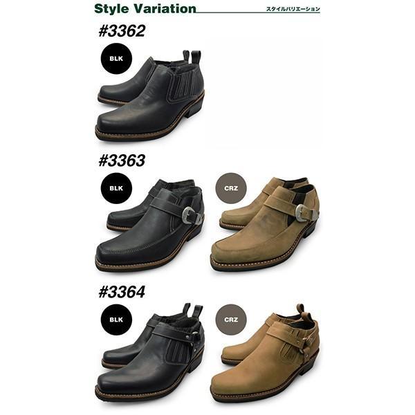 メンズ  本革 ブーツ サイドゴア、リング モンクストラップブーツ チャッカブーツ|longpshoe|03