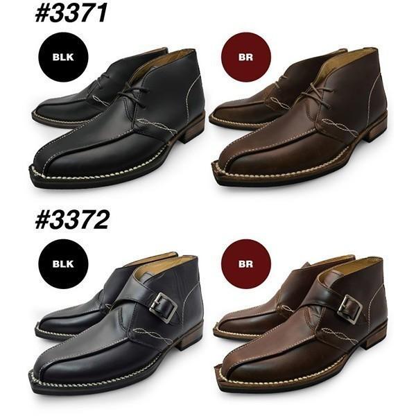 メンズ  本革 ブーツ サイドゴア、リング モンクストラップブーツ チャッカブーツ|longpshoe|05