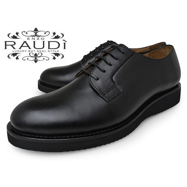 【革靴】シーズン関係なく履いていたい!レギュラー陣の仲間入りになる革靴まとめ。【本革・合皮】