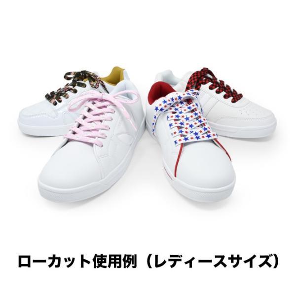 靴の表情簡単チェンジ 靴紐 靴ひも スニーカー用 おしゃれ 柄 シューレース かえひも 替え紐 メンズ レディースファッション メール便可能