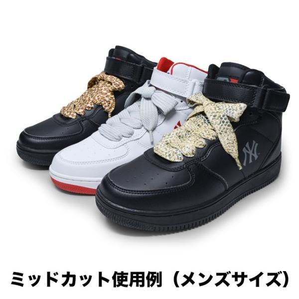 ごん太 ファットシューレース 靴紐 靴ひも スニーカー用 おしゃれ 柄 無地 シューレース かえひも 替え紐 メンズ レディースファッション メール便可能