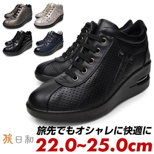 ウォーキングシューズレディース黒エナメル紺色銀色花柄アシックス商事旅日和3E疲れない靴