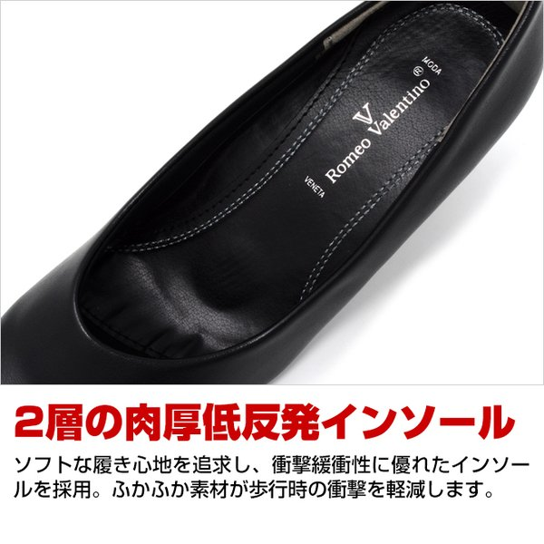 走れるパンプス 痛くない リクルートパンプス 黒 ローヒール 靴 ストラップ 太ヒール 大きいサイズ 小さいサイズ 事務 2018 冬 仕事|longpshoe|07