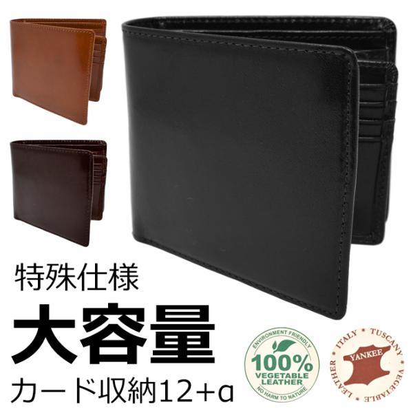 二つ折り財布メンズ本革レディース牛革黒茶色カード入れ多数大容量収納たっぷりビジネスフォーマルブランド一流の革職人が作る
